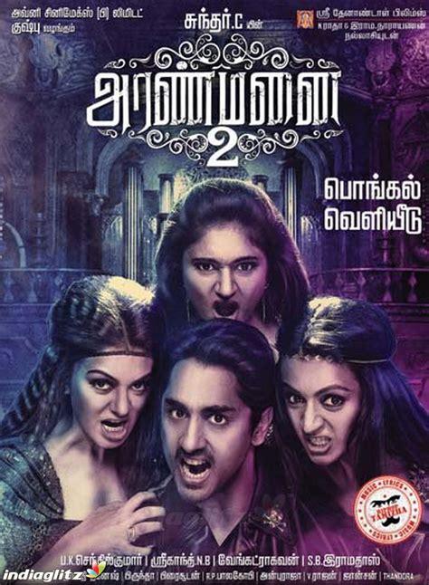 theme music tamil free download ballloadzone blog