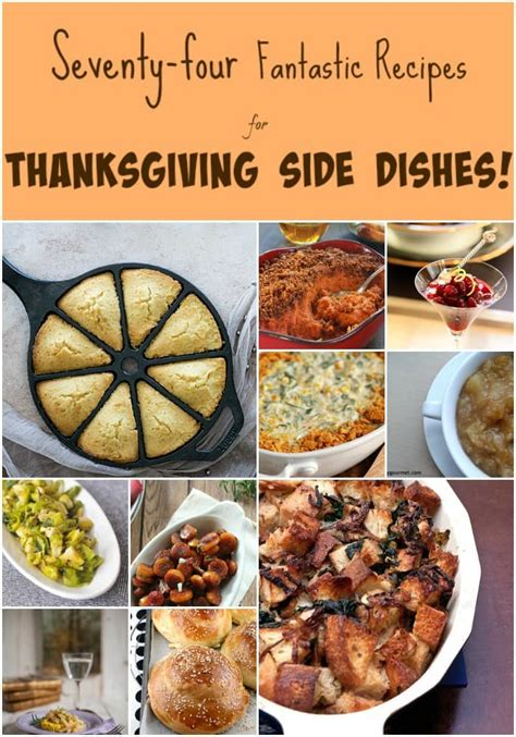 the great thanksgiving side dishes round up