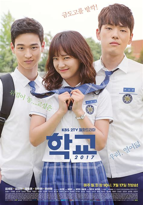 dramafire age of youth asian drama movies and shows engsub viewasian