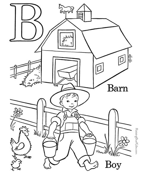 alphabet colouring pages