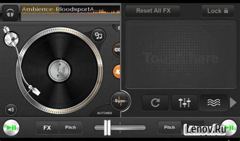 edjing premium apk edjing premium dj mix studio обновлено v 1 4 3 мод полная версия 187 клуб пользователей