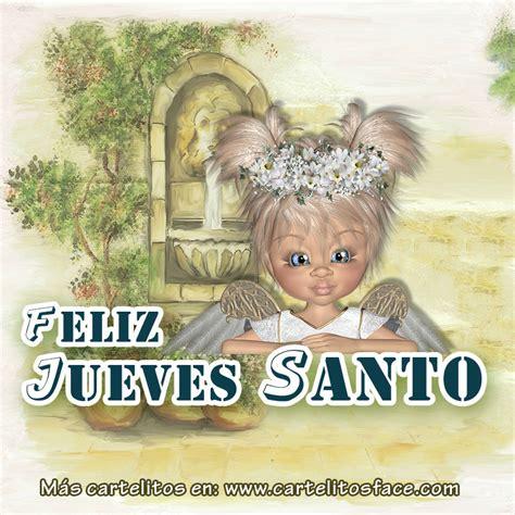 imagenes de jueves santo para compartir en facebook jueves santo