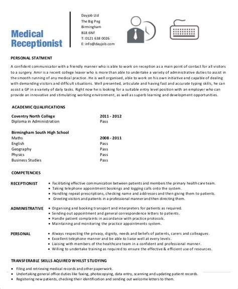 sle resume for clinic receptionist 5 receptionist resume templates pdf doc free