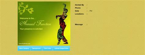 invitation design templates for annual function free online annual function invitation cards