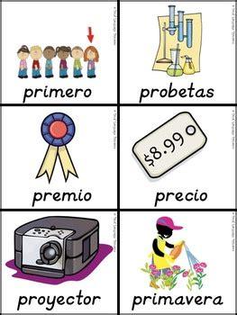 imagenes con palabras pra pre pri pro pru foreign language spanish curriculum guide