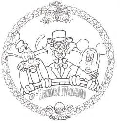 haunted mansion coloring pages haunted mansion free disney halloween coloring pages