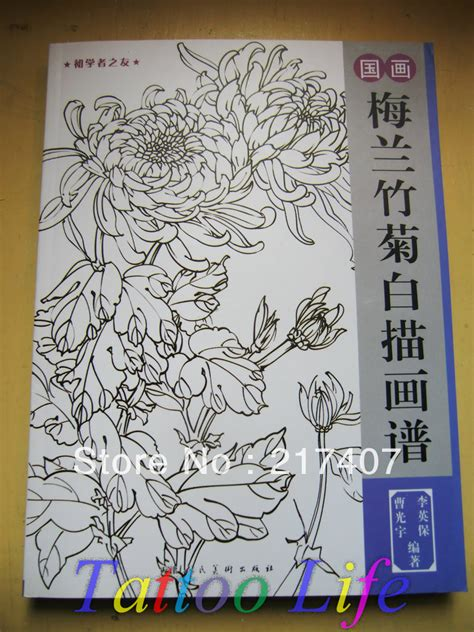 flower tattoo reference chinese tattoo flash book plum orchid bamboo chrysanthemum