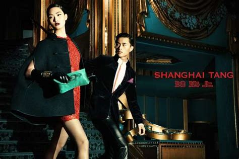 Mie Korea By Anja Store luxe fashion ads shanghai tang fall 2013