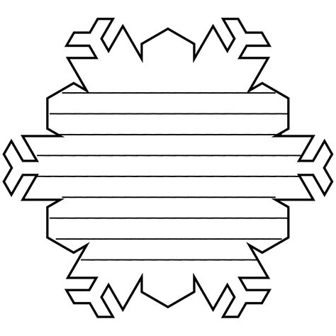 snowflake shape book pattern with lines teacher stuff