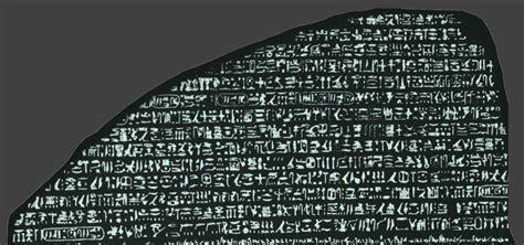 rosetta stone inscription interactive rosetta stone transcription explorer