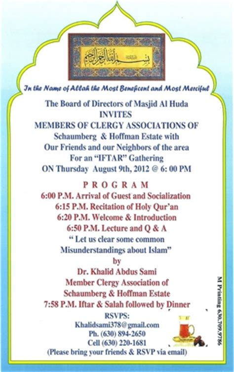 Invitation Letter For Iftar Local Clergy Neighbors Invited To Annual Iftar In Schaumburg