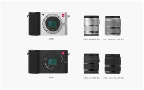 Xiaomi Yi M1 Kamera Mirrorless by Xiaomi S Yi M1 Mirrorless Pairs Sony Image Sensor