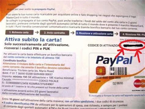 Dove Trovo Il Bic Della Banca by Magozichele Guida Alla Carta Paypal Prepagata