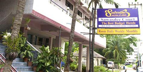 soi 2 inn pattaya pattaya hotel the official website of sawasdee sabai