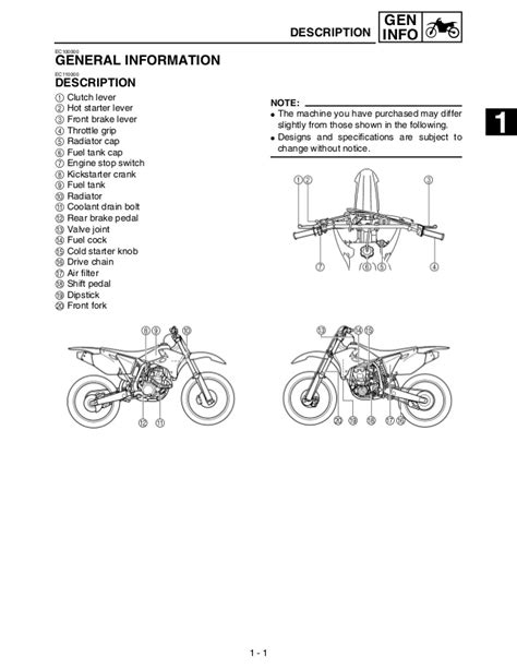 2003 yamaha yz250 fr service repair manual