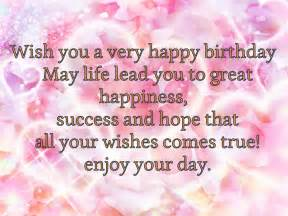 Cool Happy Birthday Quotes And Wishes Photos For Someone