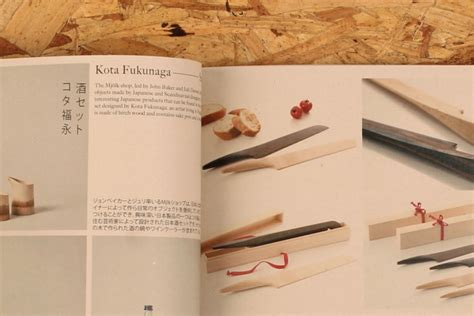 design inspiration japan contemporary japanese design the book design blog