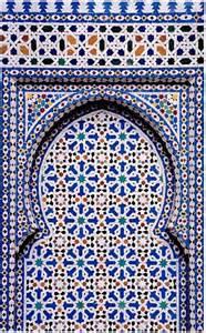 Bathroom Wallpaper Border Ideas mosaics islamic art revival series islamic art pinterest