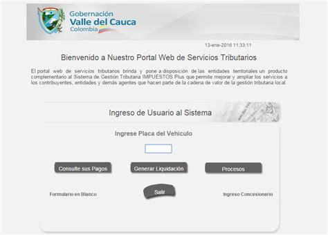 liquidacion impuestos vehiculos del valle 2016 impuesto consulta impuesto vehiculos valle del cauca autos post