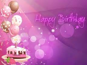 Awesome pink e card birthday wishes for best friend