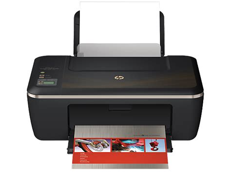 Printer Hp 2520hc hp deskjet ink advantage 2520hc all in one printer cz338a hp 174 india