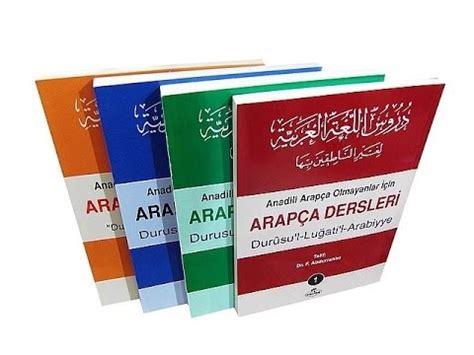 download film terbaru eksen baixar kolay arapca download kolay arapca dl m 250 sicas
