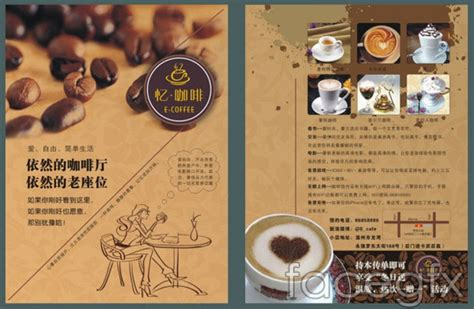 cafe brochure vector free download
