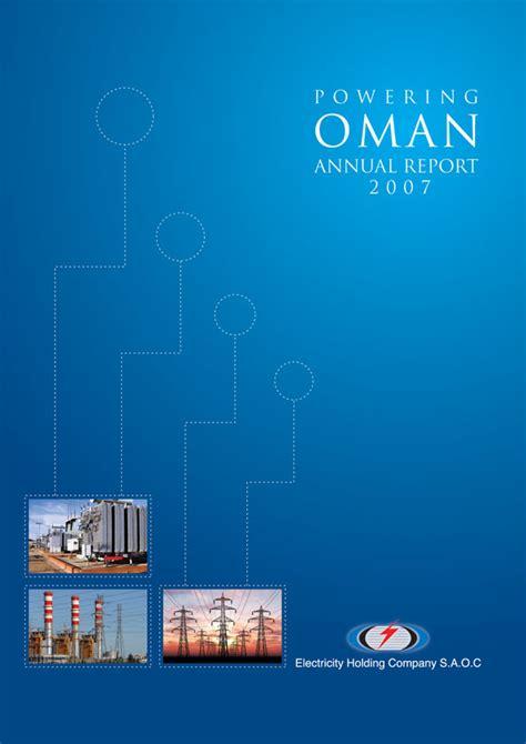 design cover annual report ehc annual report cover jijesh kg portfolio