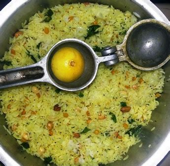 Lemon Rice Recipe | How to make South Indian style Lemon Rice Lemon Rice Recipe South Indian Style