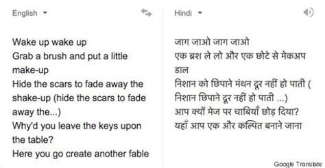thrice meaning in hindi 10 iconic english songs that are new levels of amazing in