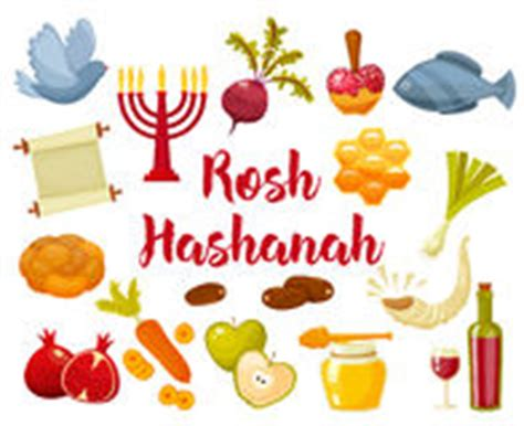 shana tova rosh hashanah jewish  year vector icon set stock vector image