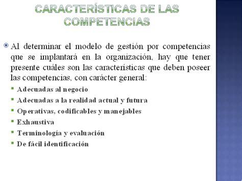 Caracteristicas Modelo Curricular Por Competencias Gesti 243 N Por Competencia Caracter 237 Stica E Importancia Presentaci 243 N Powerpoint Monografias