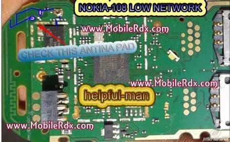 nokia 108 charging solution nokia 108 low weak signal problem repair solution