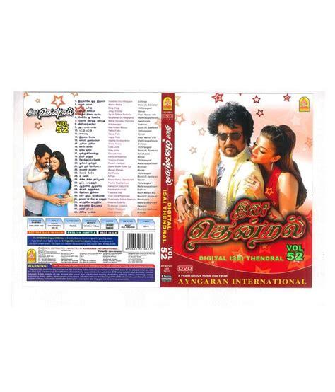 dvd format video songs free download ayngaran digital isai thendral vol 52 tamil songs dvd buy