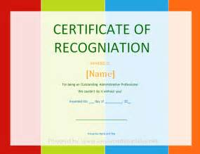 template certificate of recognition certificate of recognition save word templates