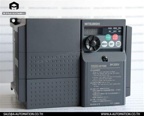 Inverter Mitsubishi Fr D720s 1 5k 1 5kw อ นเวอร เตอร inverter inverter mitsubishi ขาย inverter mitsubishi ขาย inverter fr d700 fr