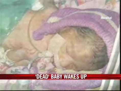 how a baby comes out youtube dead baby comes to life youtube