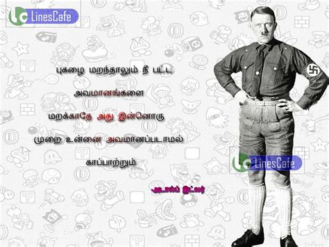 hitler biography in tamil adolf hitler quotes ponmozhigal in tamil tamil
