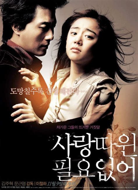 film psikopat recommended 55 best korean movie posters images on pinterest korean