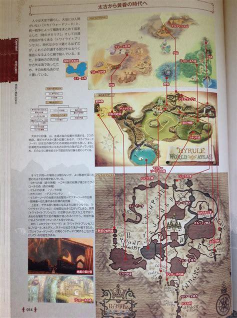 legend of zelda map pdf japanese gt english legend of zelda hyrule encyclopedia