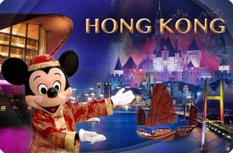 hong kong  disneyland  macau  package promo