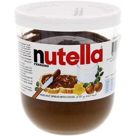Nutella Arabia 220 Gram buy nutella hazelnut spread with cocoa 200 gm in uae abu dhabi qatar