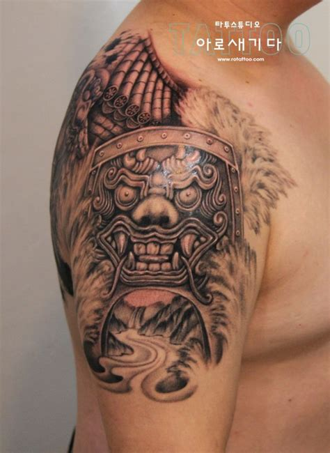 bad luck tattoo designs this is korean traditional shape of it means