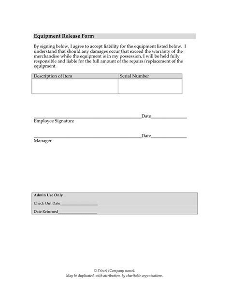 employee equipment check  form baskanidaico