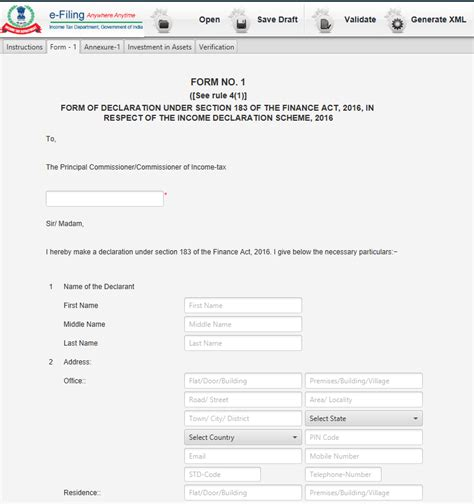 tax declaration form download 2016 income declaration scheme 2016 of income tax