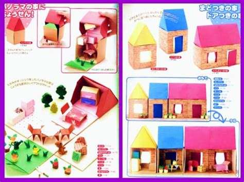 How To Make A Paper Doll House - make an origami dolls house craftbnb