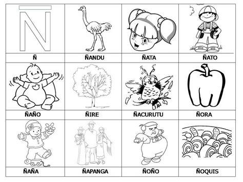 imagenes que inicien con la letra j palabras con la letra n
