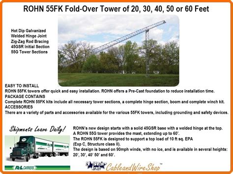 rohn 55fk 30 foot fold tower r 55fk30 3 incorporated