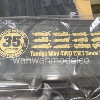 Tamiya 95103 Multipurpose Orange other parts archives wah wah model shop