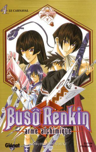 Komik Busou Renkin Vol 1 10 vol 4 buso renkin le carnaval news